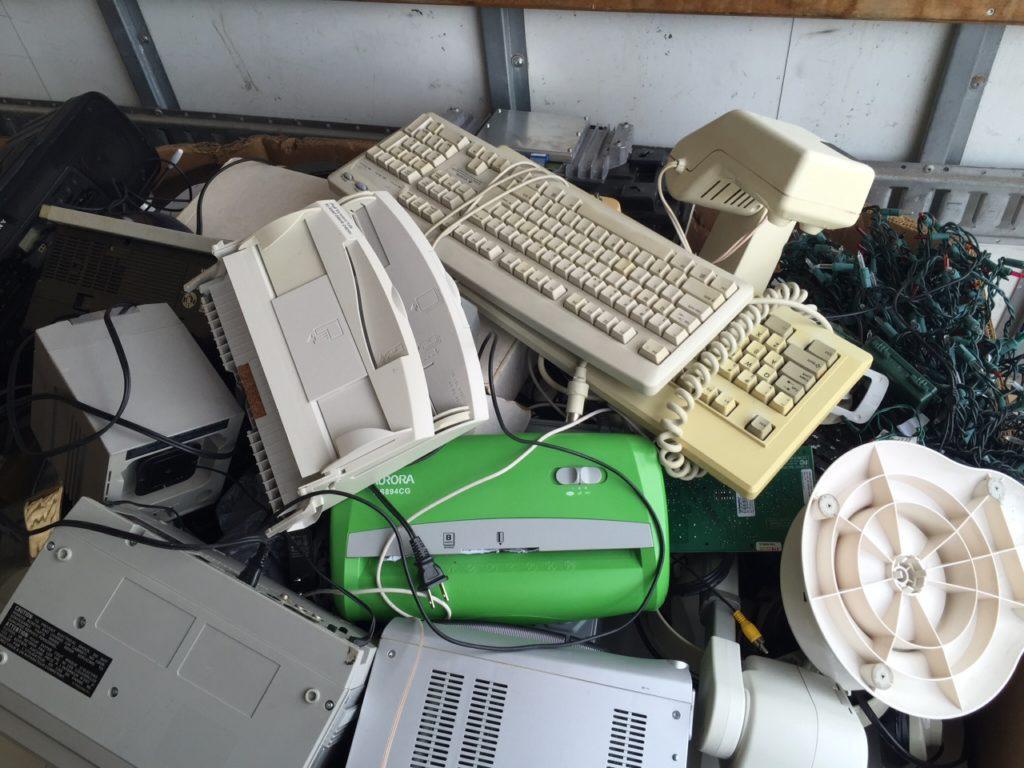ikinci el bilgisayar alanlar